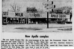 1970 Apollo article - July 31st