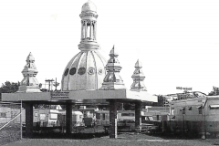 Court House Dome (when it was located at the Fair Grounds)