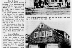 Nov 1966 Oldest Building Austin, Mn
